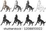 wolf howls   stylized image for ... | Shutterstock .eps vector #1208853322