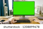 first person view of... | Shutterstock . vector #1208899678