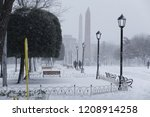 dikilitas in snow  obelisk in... | Shutterstock . vector #1208914258
