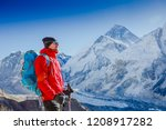 hiking in himalaya mountains.... | Shutterstock . vector #1208917282