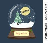 christmas snow globe on the... | Shutterstock .eps vector #1208925475