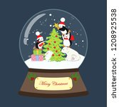 christmas snow globe on the...   Shutterstock .eps vector #1208925538