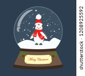 christmas snow globe with... | Shutterstock .eps vector #1208925592
