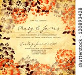 wedding card or invitation with ... | Shutterstock .eps vector #120893428