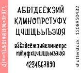 russian alphabet   cyrillic of... | Shutterstock .eps vector #1208950432