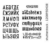 russian alphabet   cyrillic of...   Shutterstock .eps vector #1208950438