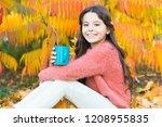 i have a wonderful childhood.... | Shutterstock . vector #1208955835