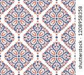 blue and orange ornamental... | Shutterstock .eps vector #1208958358