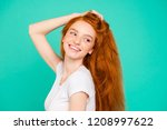 profile side view photo of... | Shutterstock . vector #1208997622