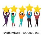successful work. best estimate... | Shutterstock .eps vector #1209023158