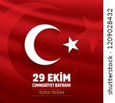 29 ekim cumhuriyet bayraminiz... | Shutterstock .eps vector #1209028432