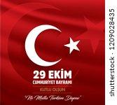 29 ekim cumhuriyet bayraminiz... | Shutterstock .eps vector #1209028435
