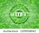 cheek green emblem. mosaic... | Shutterstock .eps vector #1209058042