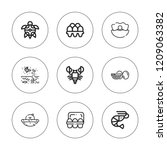 shell icon set. collection of 9 ... | Shutterstock .eps vector #1209063382