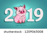 cute funny pig. happy new year. ... | Shutterstock . vector #1209065008