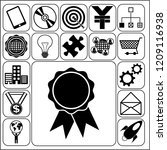 set of 17 business high quality ... | Shutterstock .eps vector #1209116938