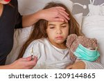 sick little girl | Shutterstock . vector #1209144865