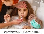 sick little girl | Shutterstock . vector #1209144868