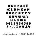 alphabet bubble design. upper...   Shutterstock .eps vector #1209146128