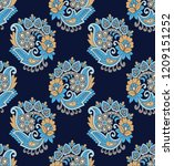 paisley pattern with flower on...   Shutterstock .eps vector #1209151252