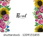 watercolor floral background.... | Shutterstock . vector #1209151855