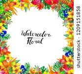 watercolor background with... | Shutterstock . vector #1209151858