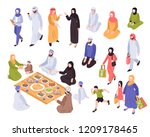 arab family set with... | Shutterstock .eps vector #1209178465