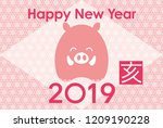 2019  year of the wild boar ... | Shutterstock .eps vector #1209190228