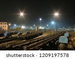 hump yard at the railway... | Shutterstock . vector #1209197578
