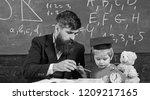 mathematics lesson concept....   Shutterstock . vector #1209217165
