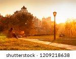 kyiv park near desyatinna church | Shutterstock . vector #1209218638