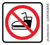 no food allowed symbol... | Shutterstock .eps vector #1209283858