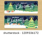 christmas celebration banner... | Shutterstock .eps vector #1209336172