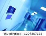 arrow on the wall of building... | Shutterstock . vector #1209367138