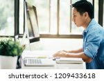 programmers and developer teams ... | Shutterstock . vector #1209433618