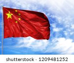 national flag of china on a...   Shutterstock . vector #1209481252