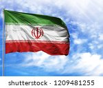 national flag of iran on a... | Shutterstock . vector #1209481255