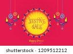 diwali festival sale  offer... | Shutterstock .eps vector #1209512212