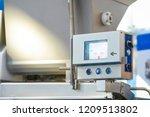 food industry equipment | Shutterstock . vector #1209513802