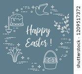 easter symbols. easter cake ... | Shutterstock .eps vector #1209517372