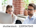 close up of serious diverse... | Shutterstock . vector #1209547045