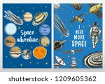 card planets in solar system... | Shutterstock .eps vector #1209605362