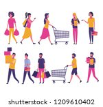 set of people shopping | Shutterstock .eps vector #1209610402