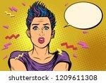 omg surprise woman. pop art...   Shutterstock .eps vector #1209611308