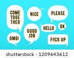 speech bubbles. set of message  ... | Shutterstock . vector #1209643612
