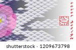 national oriental pattern ... | Shutterstock .eps vector #1209673798