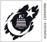 10 kasim november 10 death day... | Shutterstock .eps vector #1209694588