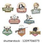 hunter club   hunt open season... | Shutterstock .eps vector #1209706075