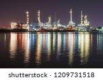 beautiful sunset  petrochemical ... | Shutterstock . vector #1209731518