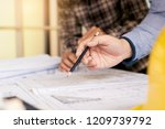 close up engineering man... | Shutterstock . vector #1209739792
